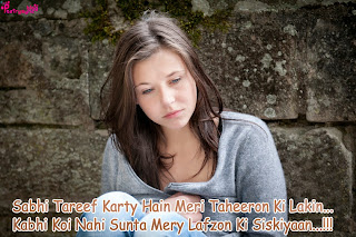Sad-shayari-with-sad-moods-girl-image