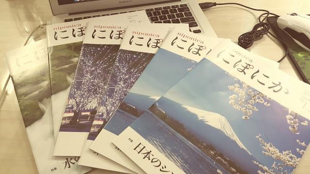 Tổng lãnh sự quán Nhật Bản phát tạp chí NIPONICA