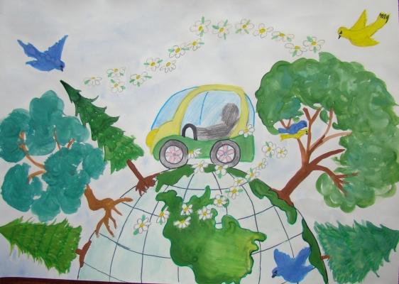 Рисунки на конкурс земля наш общий дом