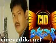 Indraneel's CID Viswanath Episode 4 (1st Sep 2013)
