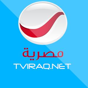 قناة روتانا مصرية بث مباشر Rotana Masriya Live