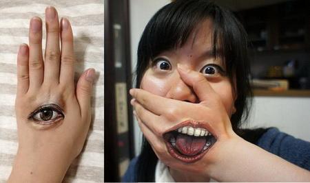 mulut dan mata