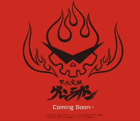 Sebuah Website Dibuka Untuk Anime 'Gurren Lagann'