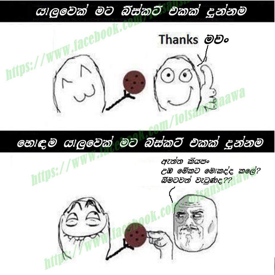 SRI LANKA JOKES: FUN STUFF