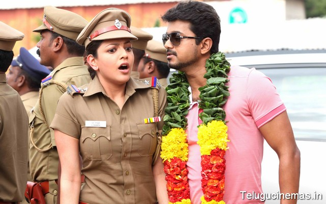 Vijay-Kajal Agarwal Jilla photos,Jilla Photo gallery,Jilla Image gallery,Jilla movie hot photos,Kajal Aggarwal hot photos,Kajal agarwal spicy photos,Jilla movie kajal photos,jilla telugucinemas.in,Images for jilla ,Jilla cinema updates,Jilla gallery,