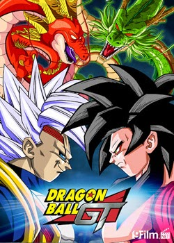 Dragon Ball GT 1997 movie poster