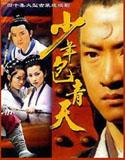 Tuổi Trẻ Của Bao Thanh Thiên - The Young...