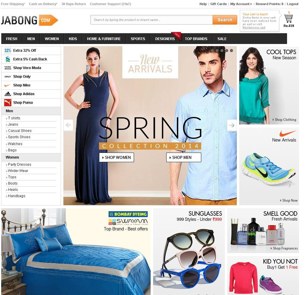 Indian online footwear shopping sites