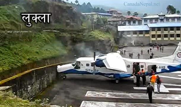 kathmandu plane crash - photo #39