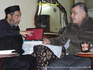 الحسينى محمد , Alhussiny Mohamed , انور عمارة , anwer emera , بركة السبع , التأمين الصحى,المعلمين , التعليم