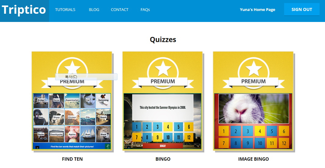 ict in english teaching and learning tripico interactive