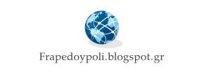 Frapedoypoli Blogspot