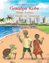 Adventures of GRANDPA KOBE (Book)