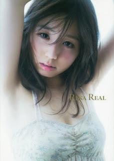 小池里奈 写真集 『 RINA REAL 』