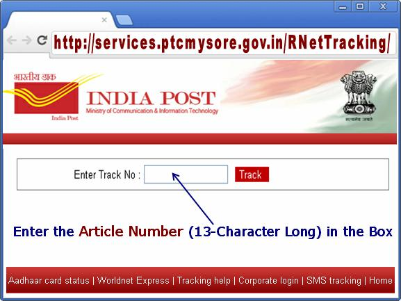 india post track registered letter online