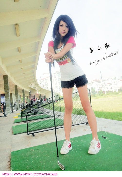 Hier Xiao Wei chinesischer Teenager