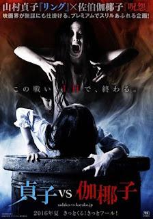 SINOPSIS Tentang Sadako vs Kayako (Film Horror Jepang 2016)