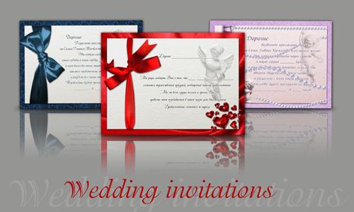 Invitacion Para Boda Psd   paquete de invitaciones de boda