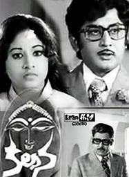 Kalpana Telugu Mp3 Songs Free  Download  1976
