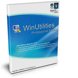 WinUtilities Pro 10.42 Full Keygen | 7 Mb