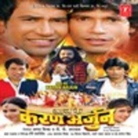 Aaj Ke Karan Arjun 2010 Bhojpuri Movie Watch Online