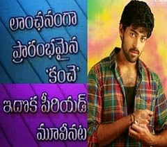 Varun Tej and Krish movie titled as Kanche,Opening