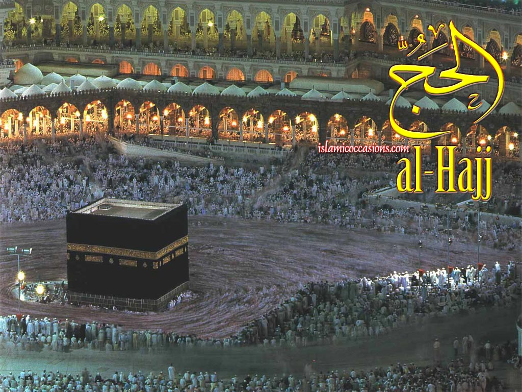 the spiritual experience of the hajj an annual worldwide pilgrimage to the kaba Islamically however it refers to the annual pilgrimage that muslims make to  makkah with the intention of performing certain religious rites in accordance with  the  after building the kaba, prophet ibrahim would come to makkah to  of  hajji pray that we muslims from all nations around the world stand as.
