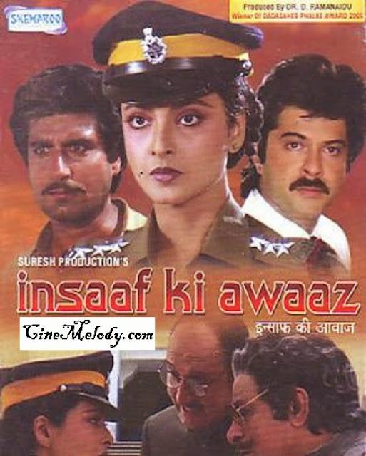 Insaaf Ki Awaaz  1986