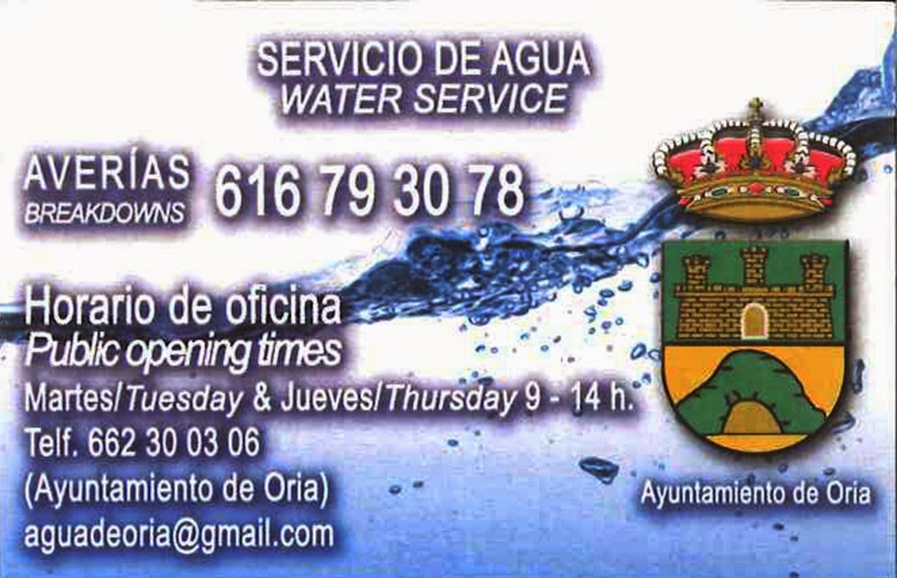 Servicio municipal de aguas