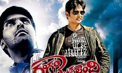 Rangam Modalaindi (2014) Telugu Mp3 Songs Download