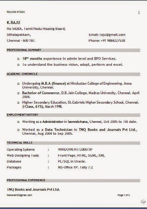 hobbies and interests cv exle