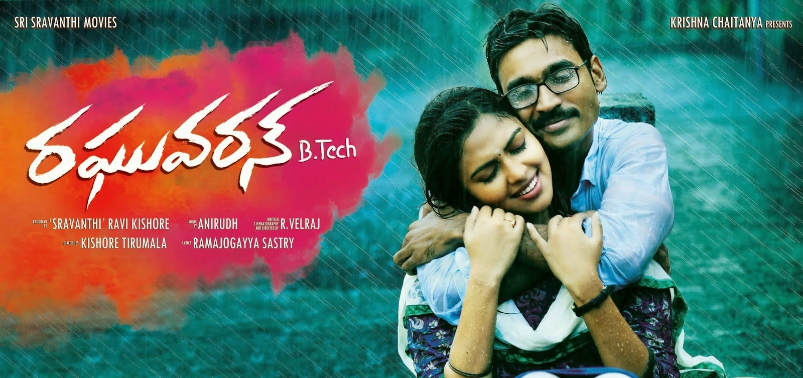 Raghuvaran B-Tech Movie Latest Posters