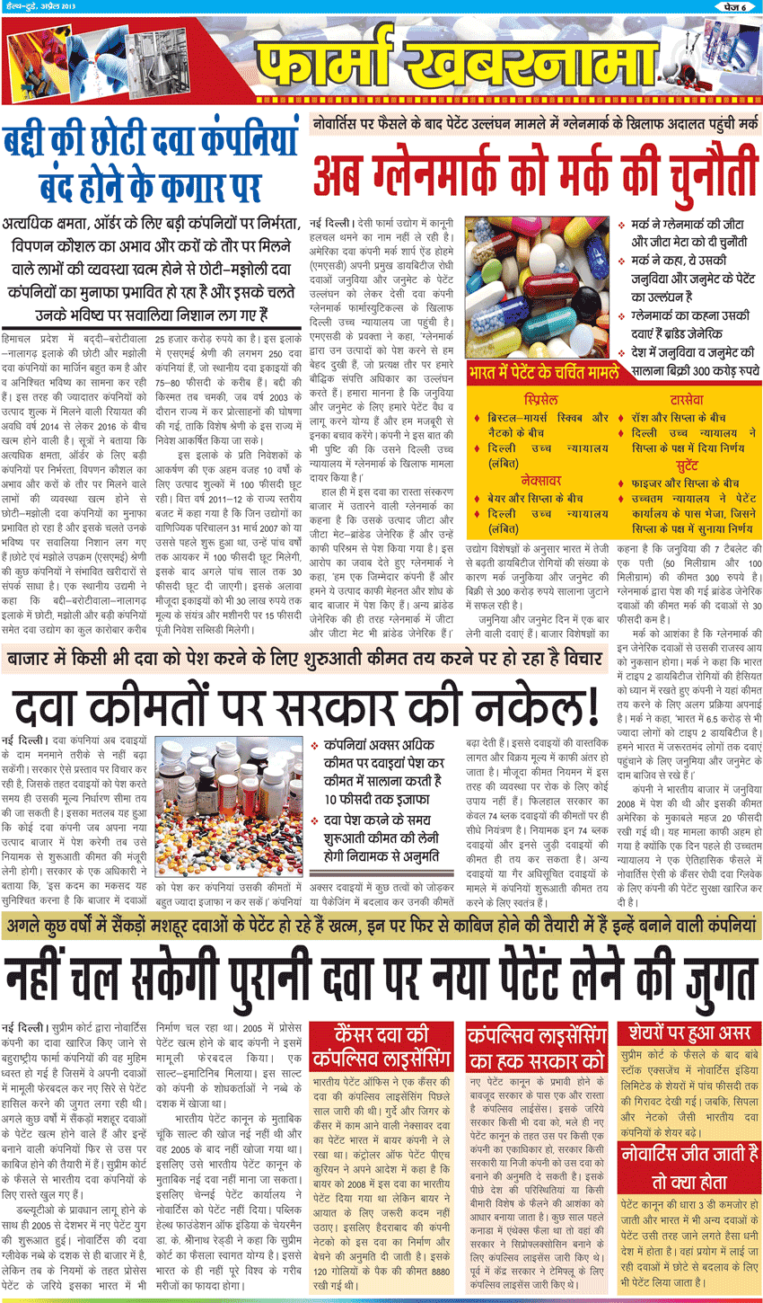 article on books in hindi