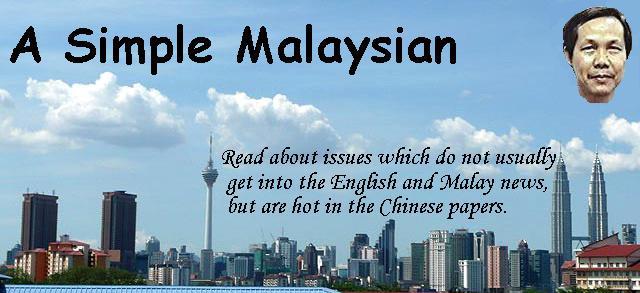 A Simple Malaysian