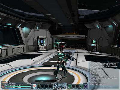 Phantasy Star Online 2 - Prep Zone