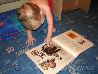 Рисунки о книгах и библиотеке