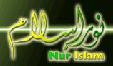 setcast|RTB Nur Islam Live Brunei