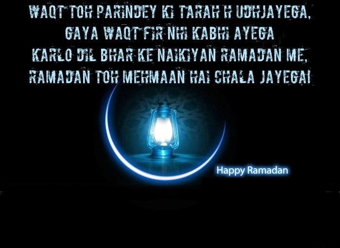 Happy Ramadan Greeting Cards