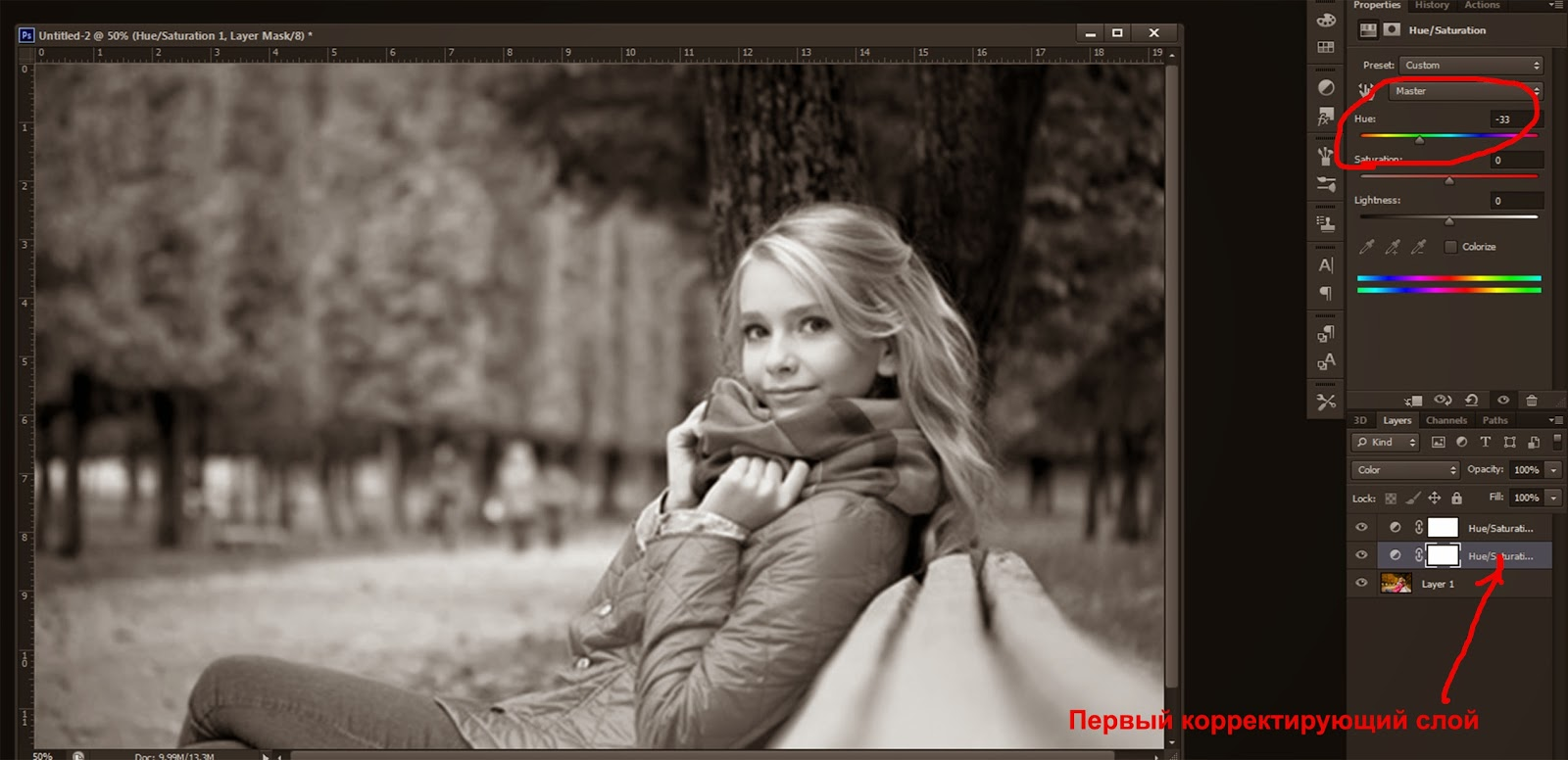 Как сделать на фото цветной элемент