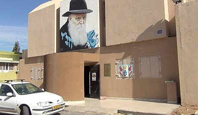 Sderot Hanukkah — synagogue