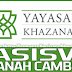 Biasiswa Khazanah-Cambridge (Ijazah Sarjana Muda) 2013