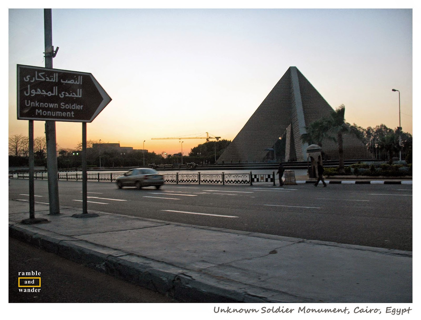 Unknown Soldier Monument, Cairo, Egypt