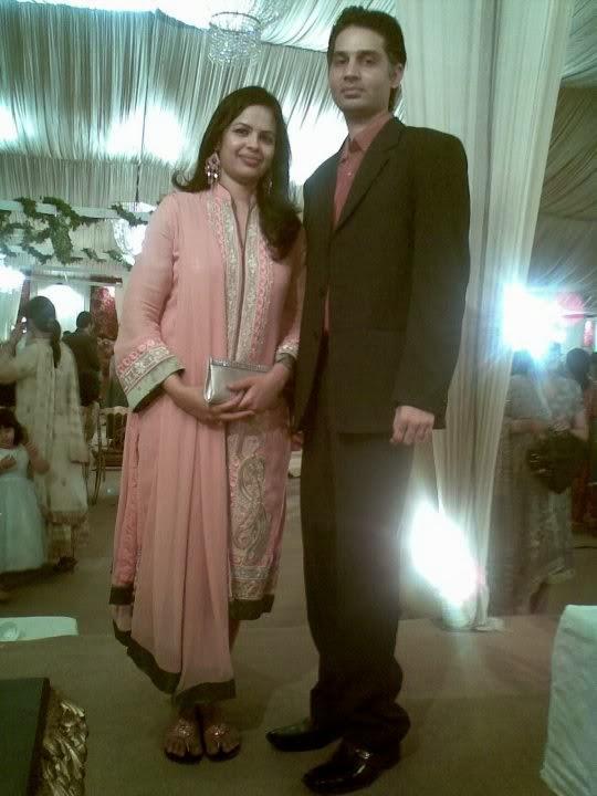 Sana Mirza Geo Married