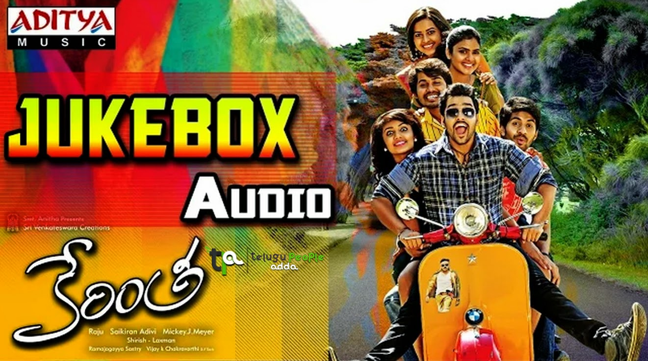 Kerintha Movie Full Songs Jukebox  Dil Raju  Sumanth Ashwin  Sri Divya  Tejaswi