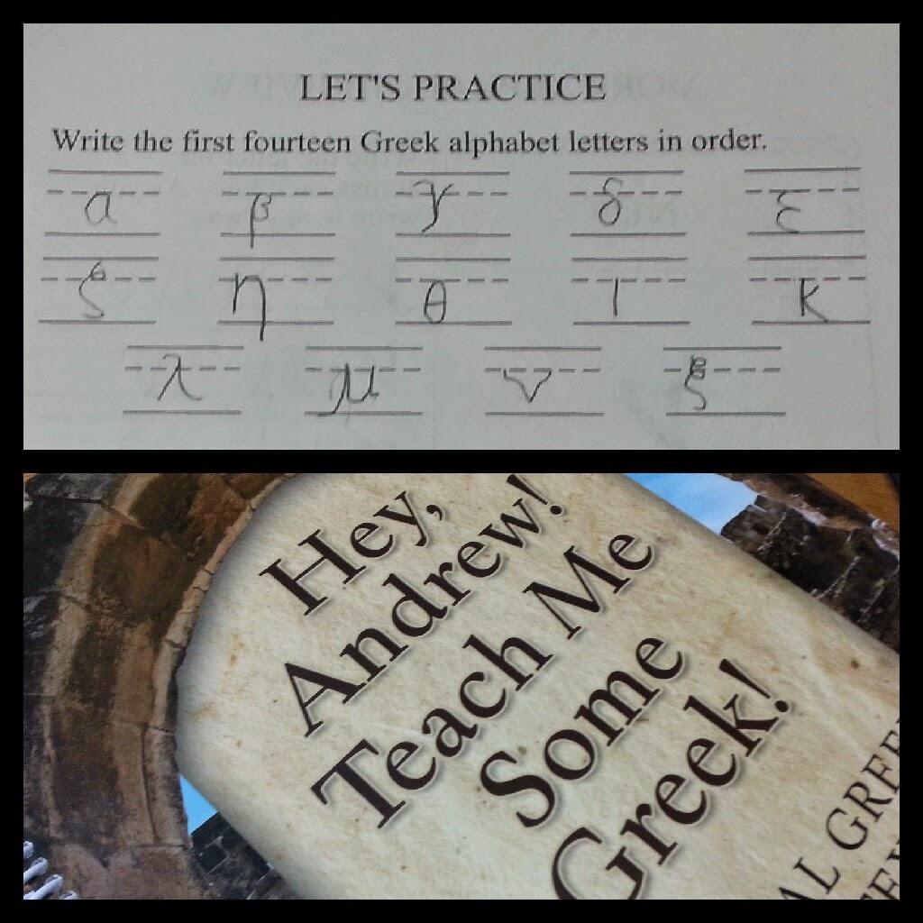 Hey Andrew Teach Me Some Greek Level 2