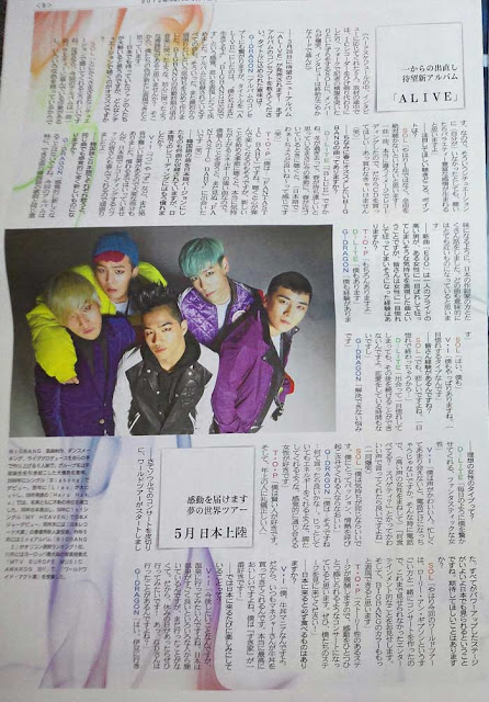 BIGBANG on Kan Fun