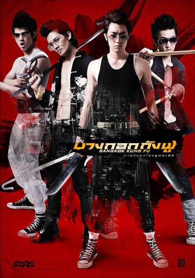 Bangkok Kung Fu (2011)