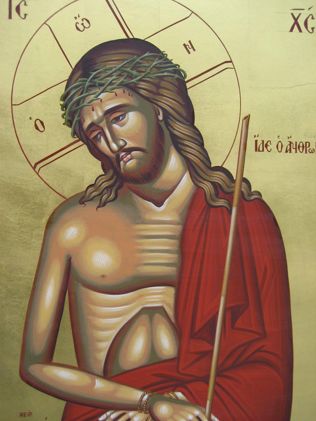 Image result for νυμφίος