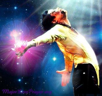 MJ cosmic lotus begodsglow