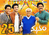 Manam Movie Wallpaper and posters-thumbnail-1